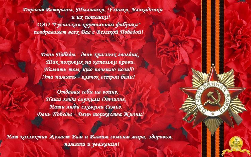 nastol.com.ua-6675