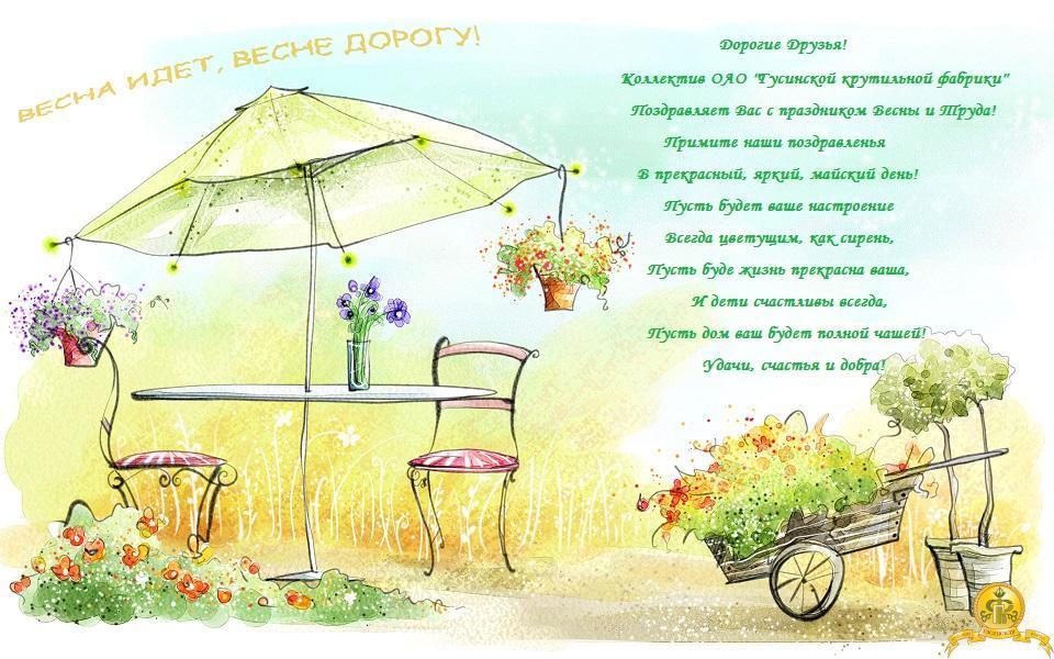 nastol.com.ua-6688