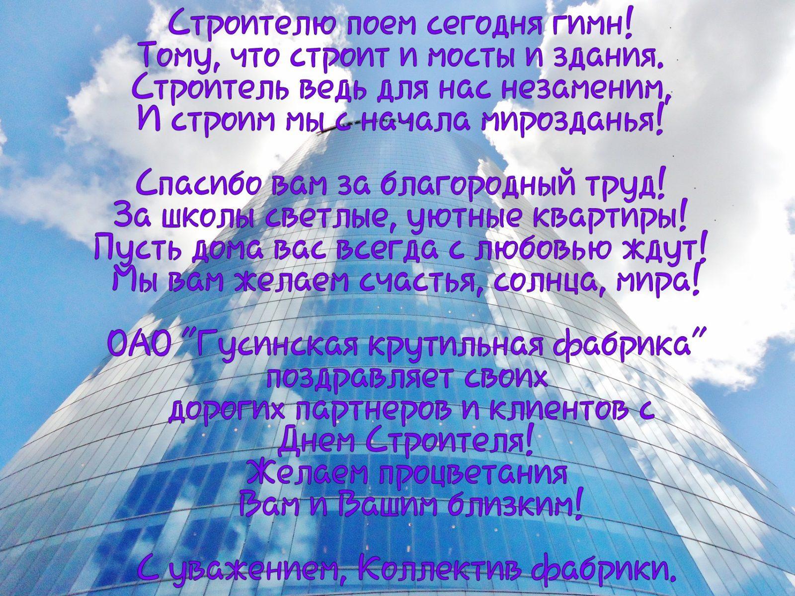 PicsArt_1439159301623